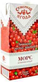 Морс «Северная ягода клюква»