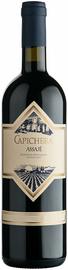 Вино красное сухое «Assaje'» 2011 г.