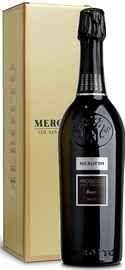 Вино белое брют «Treviso Brut Raye» в подарочной упаковке.