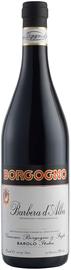 Вино красное сухое «Barbera D' Alba» 2012 г.