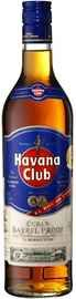 Ром «Havana Club Cuban Barrel Proof»