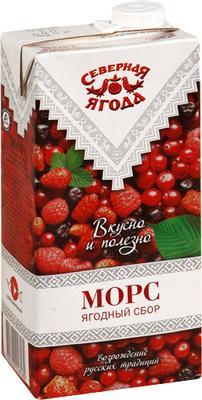 Морс Северная ягода «Ягодный сбор»