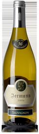 Вино белое сухое «Sauvignon» 2012 г.