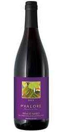 Вино красное сухое «Ponot Nero Delle Venezie» 2013 г.