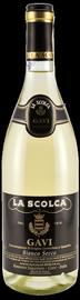 Вино белое сухое «Gavi dei Gavi» 2014 г.