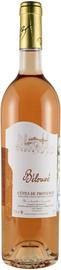 Вино розовое сухое «Belouve Rose» 2014 г.