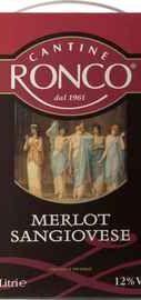 Вино красное сухое «Merlot-Sangiovese»