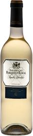Вино белое сухое «Herederos del Marques de Riscal Rueda» 2014 г.