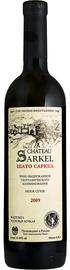 Вино столовое белое сухое «Шато Саркел» географического наименования, выдержанное