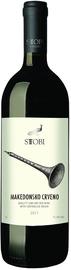 Вино красное полусухое «Stobi Makedonsko»