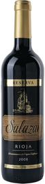 Вино красное сухое «Salazar Reserva» 2008 г.
