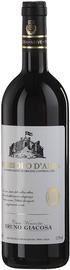Вино красное сухое «Nebbiolo d'Alba» 2013 г.