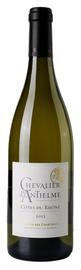 Вино белое сухое «Chevalier d'Anthelme» 2013 г.