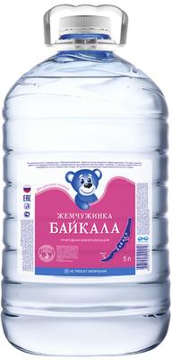 Детская вода  «Жемчужинка Байкала»