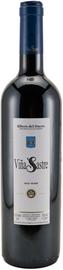 Вино красное сухое «Vina Sastre» 2013 г.