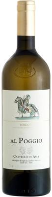 Вино белое сухое «Al Poggio» 2012 г.