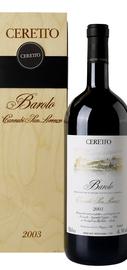 Вино красное сухое «Barolo Cannubi San Lorenzo» 2003 г.