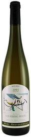 Вино белое сладкое «Riesling Clos Rebberg Aux Vignes Selection de Grains Nobles» 2007 г.