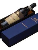 Вино красное сухое «Chianti Classico Vigneto Bellavista» 2007 г. в подарочной упаковке