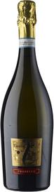 Вино игристое белое экстра сухое «Fantinel Prosecco Extra Dry»