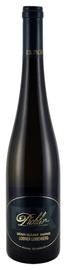 Вино белое сухое «Rudi Pichler Smaragd Loibner Loibenberg» 2013 г.