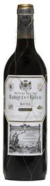 Вино красное сухое «Marques de Riscal Reserva» 2011 г.