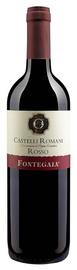 Вино красное сухое «Fontegaia Castelli Romani rosso» 2013 г.
