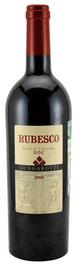 Вино красное сухое «Lungarotti Rubesco» 2012 г.