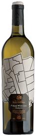 Вино белое сухое «Marques de Riscal Finca Montico» 2014 г.