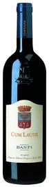 Вино красное сухое «Castello Banfi Cum Laude» 2012 г.