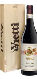 Вино красное сухое «Barolo Castiglione» 2011 г. в деревянной коробке.
