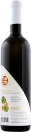 Вино белое сухое «Krauthaker Grasevina» 2014 г.