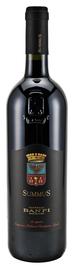 Вино красное сухое «SummuS» 2012 г.