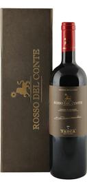 Вино красное сухое «Rosso del Conte» 2011 г. в подарочной упаковке