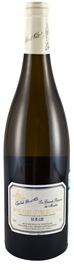 Вино белое сухое «Muscadet Sevre et Maine La Grande Reserve du Moulin» 2014 г.