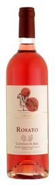 Вино розовое сухое «Castello di Ama Rosato Toscana» 2014 г.
