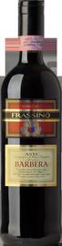 Вино красное сухое «Barbera d'Asti Frassinо» 2014 г.