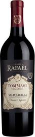 Вино красное сухое «Valpolicella Classico Superiore» 2013 г.
