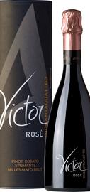Вино игристое розовое брют  «Victor Pinot Rose Brut Spumante» в подарочной тубе