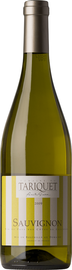Вино белое сухое «Sauvignon» 2014 г.
