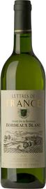 Вино белое сухое «Lettres de France Bordeaux Blanc» 2010 г.