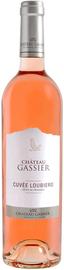 Вино розовое сухое «Cuvee Loubiero» 2013 г.