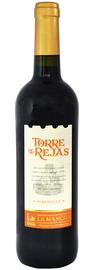 Вино красное полусладкое «Torre De Rejas Semisweet»