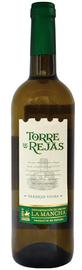 Вино белое сухое «Torre De Rejas Airen»