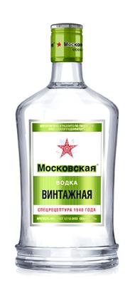 Водка «Московская особая винтажная»