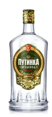 Водка «Путинка Вездеход Классическая, 0.5 л»