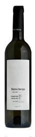Вино белое сухое «Вилла Звезда №7» 2014 г.