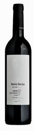 Вино красное сухое «Вилла Звезда» 2014 г.