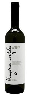 Вино столовое белое сухое  «Казачьи погреба»