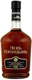 Коньяк российский «Наследие мастера Левъ Голицынъ»